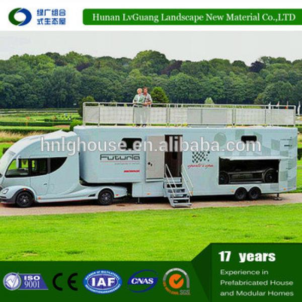 Hot sale lovely safety mobile portable toilet #1 image