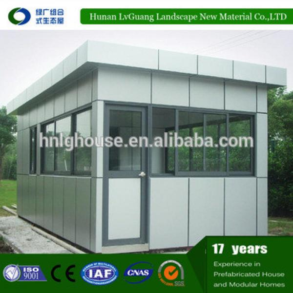 Low cost prefabricated steel structure warehouse #1 image