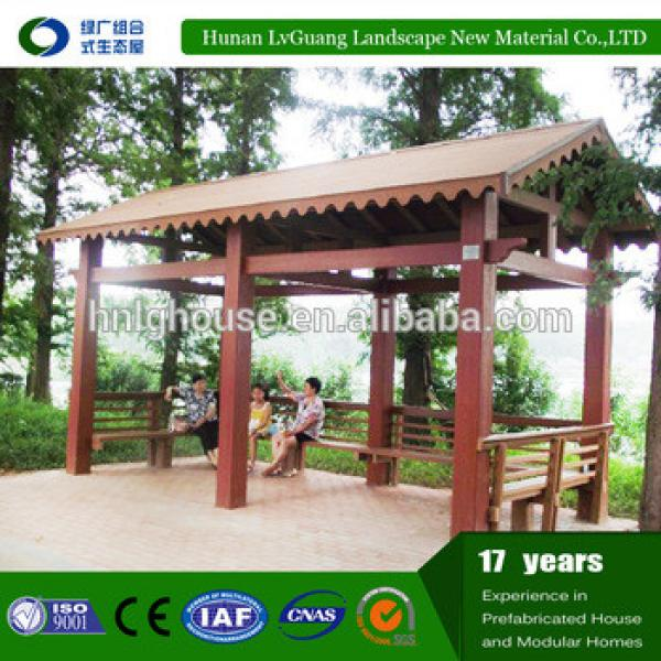 Low Price Top Quality outdoor gazebo swing/gazebo parts for sale #1 image