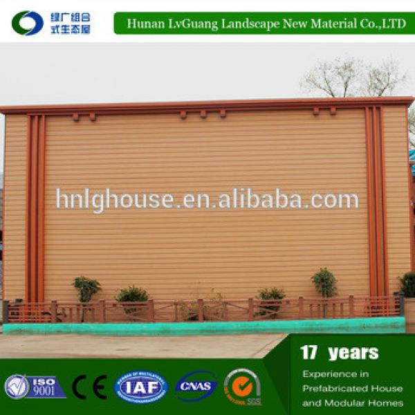 High Quality Decorative Easily Assembled WPC Wood Plastic Composite Garden Fence Panel #1 image