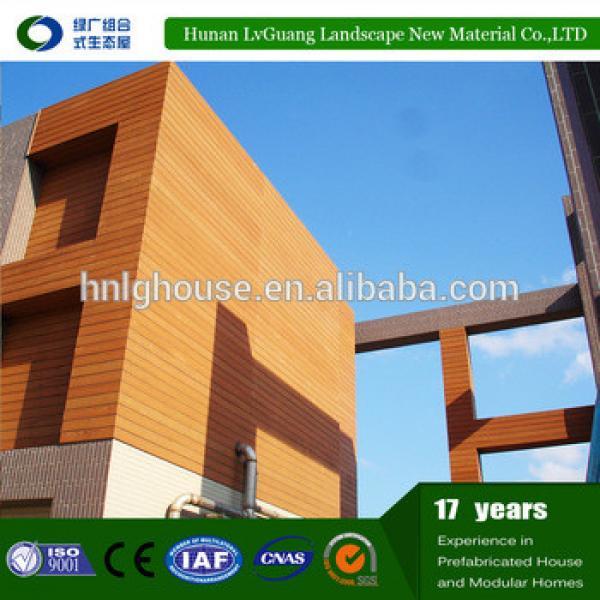 Hot Selling Low Price Woodgrain WPC Door Frame #1 image