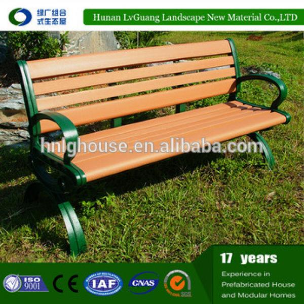 Waterproof wpc long street waiting leisure indonesian bench wood furniture #1 image