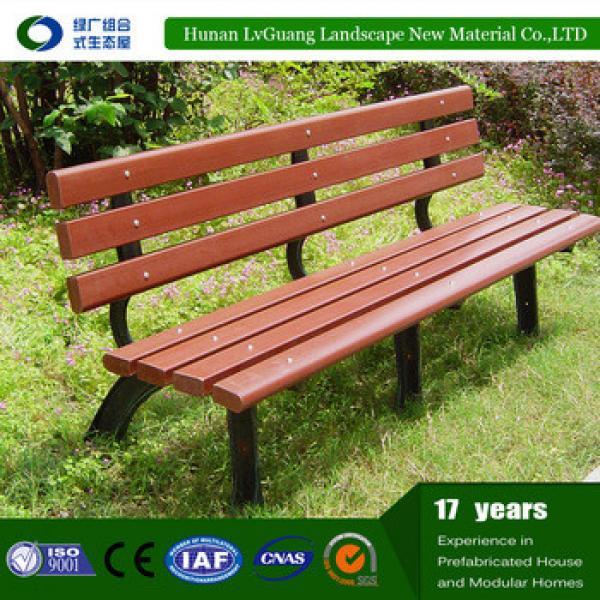 China manufacturer cheap garden park chair bench/Garden Chairs/park bench #1 image