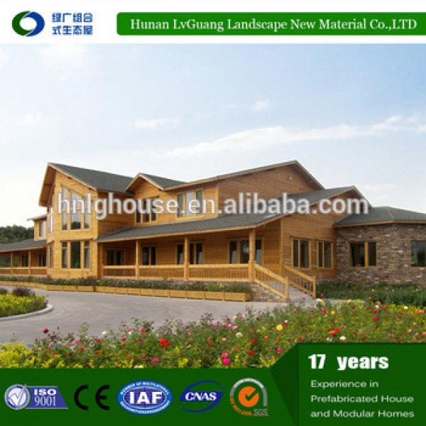 New design different container house /cheap wood house prefabricated #1 image