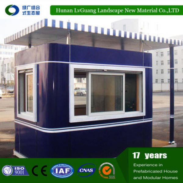 Temporary prefabricated eps panel houses/guard room #1 image