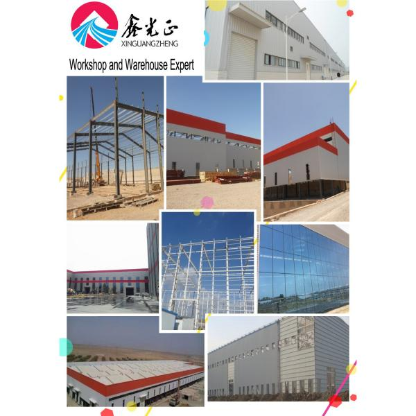 High quality steel structure wheat powder workshop