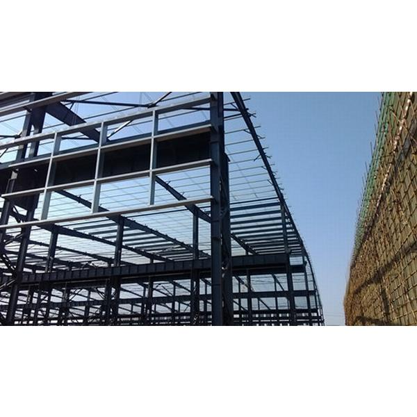 Structural steel frame warehouse #1 image