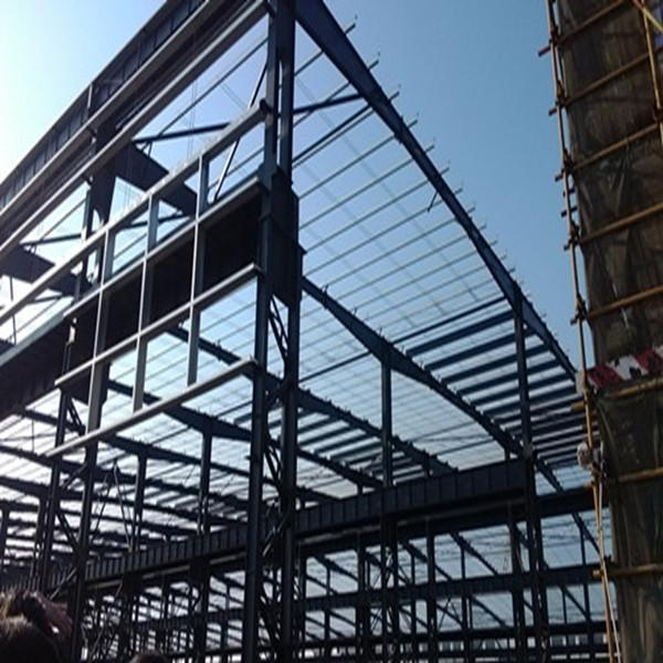Prefab steel structure warehouse #1 image